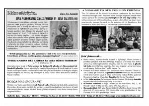 Bulletin 04 Aug 13